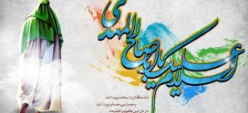 آینده پژوهی قرآنی و جایگاه مهدویت در آن