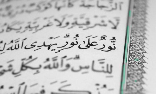 رسالت قرآن در معرفت