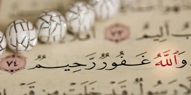 اهمیت تفکر و تدبر در آیات قرآن