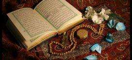آثار تمسک به قرآن در نگاه امام سجاد (علیه السلام)