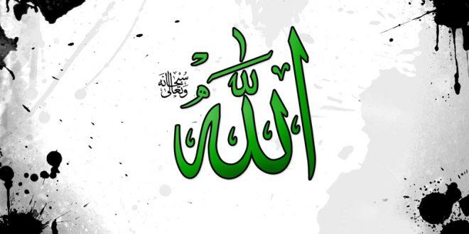 براهین اثبات وجود خدای تعالی در قرآن