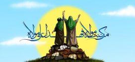 جایگاه غدیر در قرآن